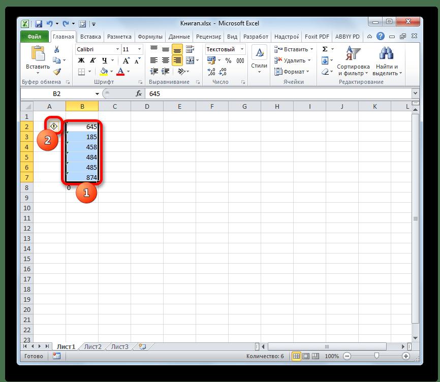 Avosumn 0 در مایکروسافت اکسل است