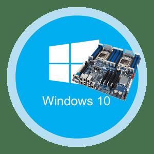 Melihat maklumat mengenai motherboard di Windows 10