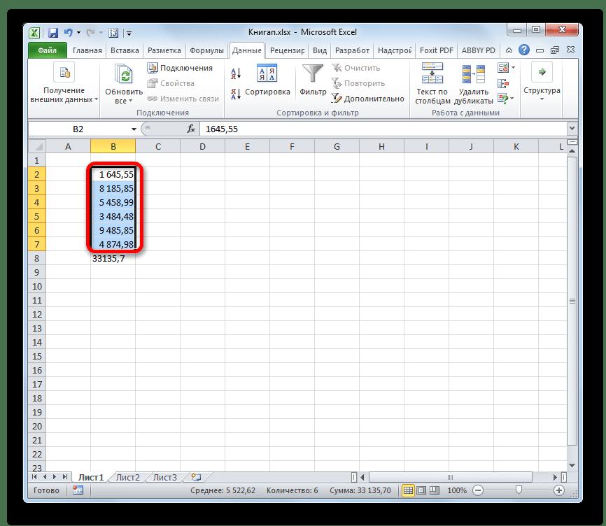 نشانگر پر کردن برای فرمول دو طرفه باینری در مایکروسافت اکسل