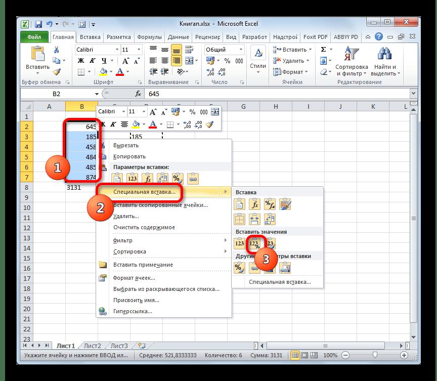 در مایکروسافت اکسل به پنجره قالب بندی بروید
