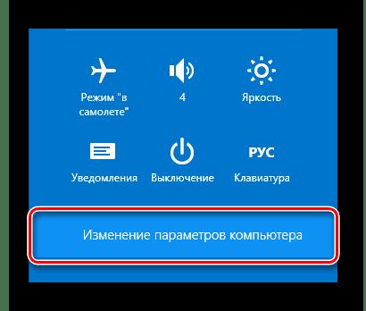 Windows 8 PC-parametere