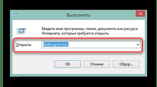 Команда diskmgmt в окне выполнения программ Windows