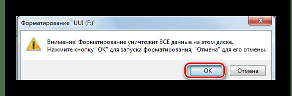 Waarschuwing bij het formatteren