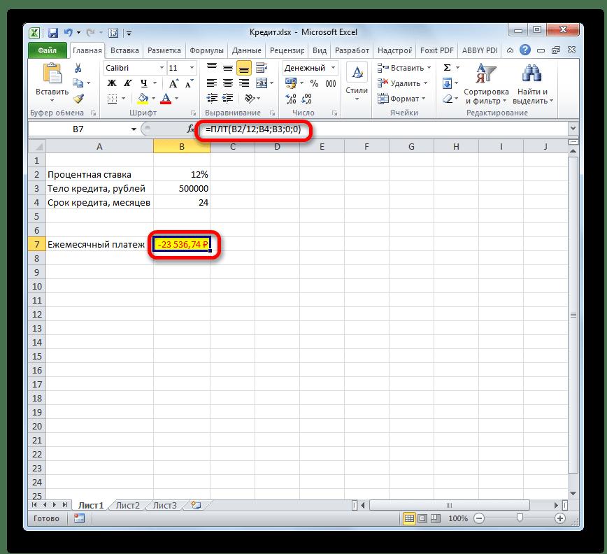 Cum se calculează procentele de pierdere în greutate în Excel