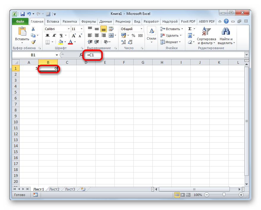 Microsoft Excel中的Cell中的链接