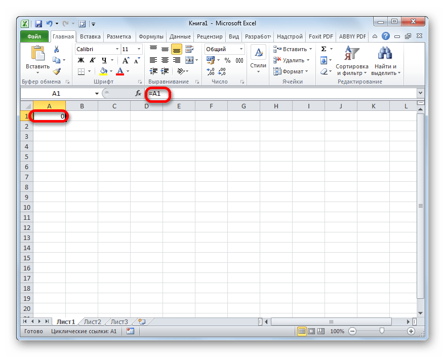 Cell refers to Microsoft Excel