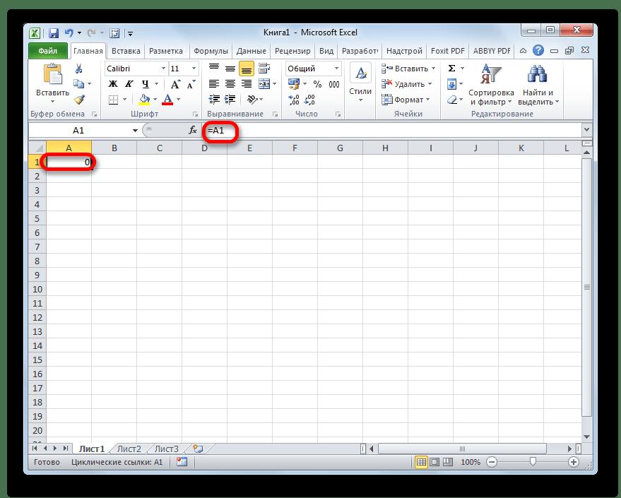 เซลล์หมายถึง Microsoft Excel