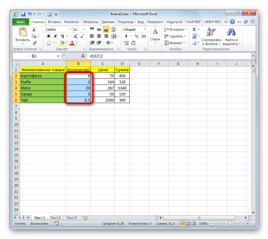 Cykliska formler visar korrekta värden i Microsoft Excel