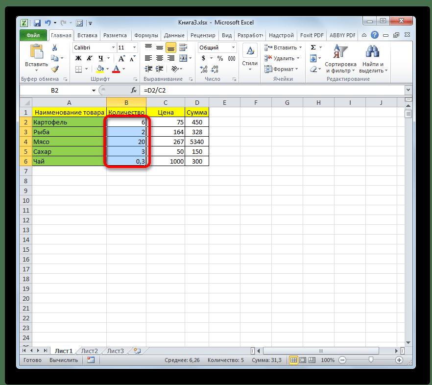 Cyclic Formulas는 Microsoft Excel에서 올바른 값을 표시합니다