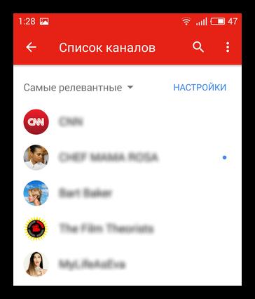 Kaikki kanavat YouTubessa puhelimessa