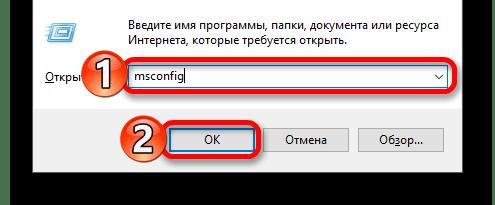 فرمان برای اجرای برای رفتن به پیکربندی سیستم