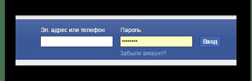 Connectez-vous à Facebook.