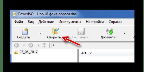 Кнопка Открыть в PowerISO