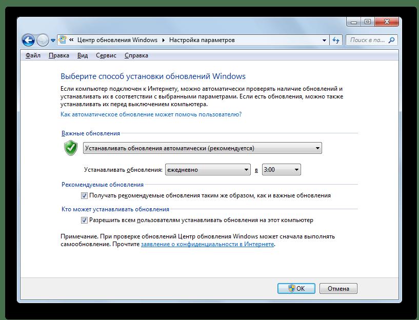 Windows 7 Жаңарту параметрлері терезесі