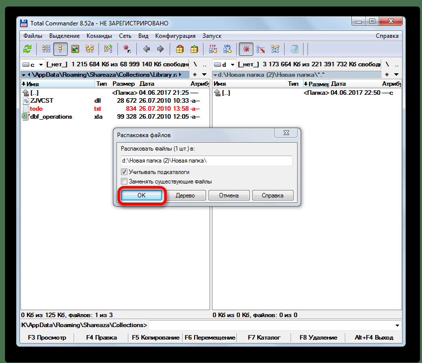 File Unpacking Window in Total Commander
