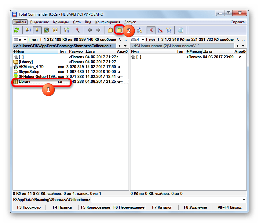 Go to unpacking files in the Total Commander program