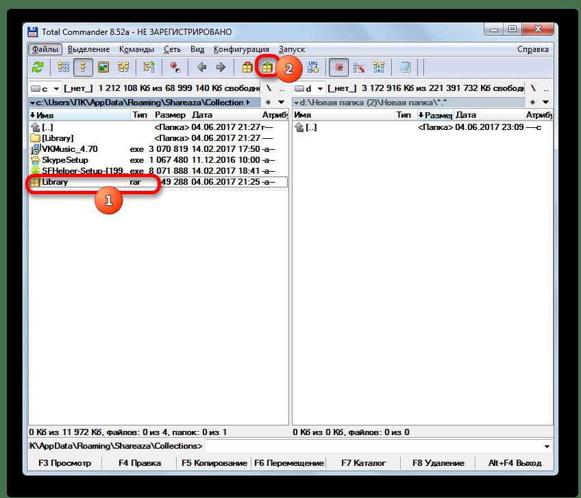 Pumunta sa pag-unpack ng mga file sa kabuuang programa ng kumander