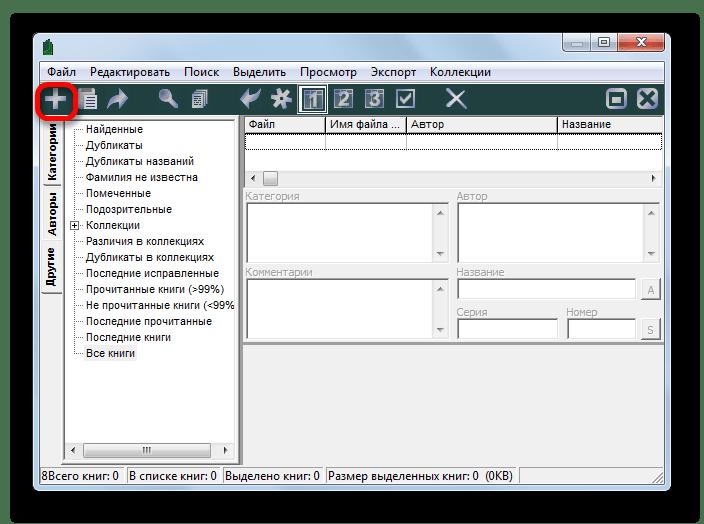 poništavanje softvera za podudaranje moje datoteke bijela djevojka iz Pakistanskog momka