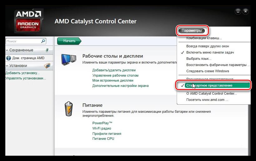cum să configurați o placă de opțiuni)