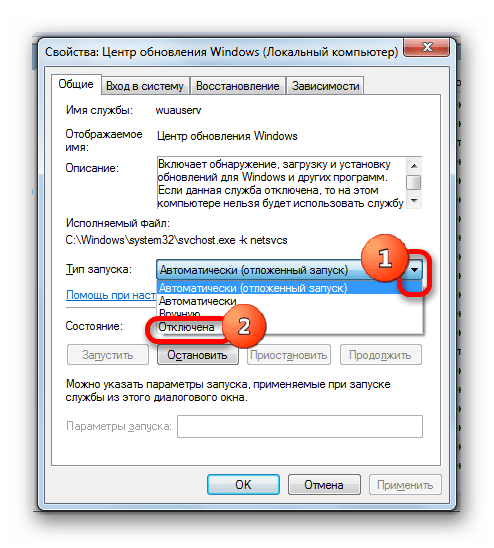 Select the type of startup in the service center service feature window in Windows 7