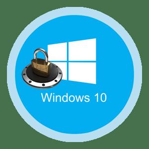 Windows 10-да құпия сөзді өзгертіңіз