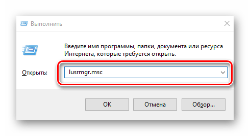 Membuka snap-in lusrmgr.msc di Windows 10