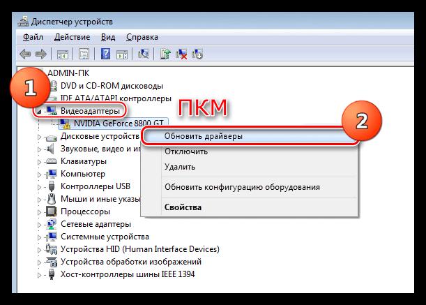 Κλήση λειτουργιών ενημέρωσης οδηγού στο Manager Device για να συμπεριλάβει μια δεύτερη κάρτα βίντεο σε ένα φορητό υπολογιστή