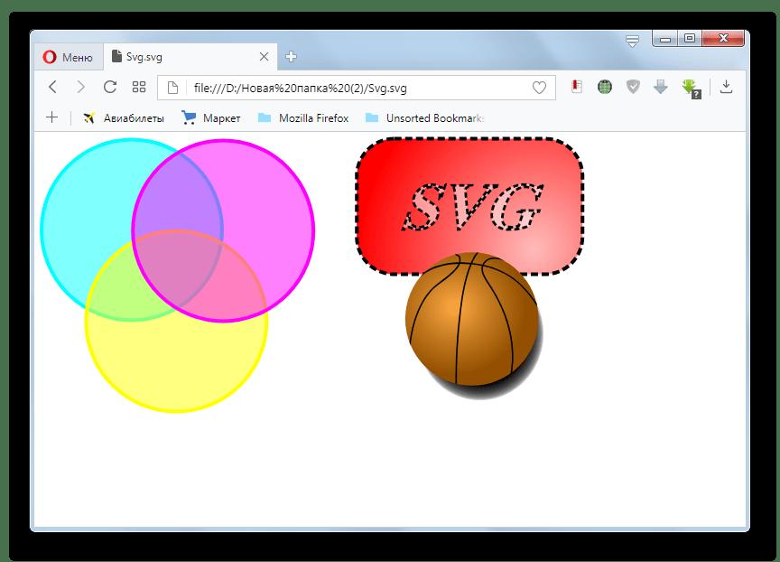 Editor Svg Tanpa Distorsi Kode Kami Bekerja Dengan Grafik Vektor Online
