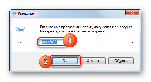 Go to the System Information Window by entering the Command in Windows 7