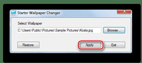 Применяем настройки в Starter Wallpaper Changer