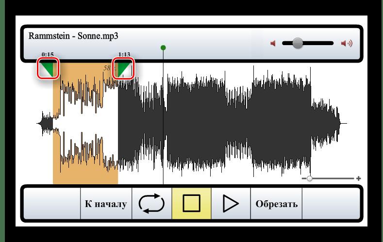 Audiorez web sitesinde ses kayıtlarından kesilmiş bir parçayı vurgulamak için sürgü