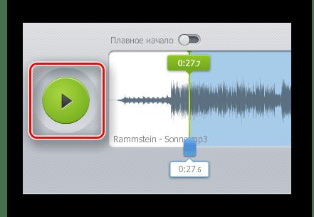 İndirilen ses kaydını MP3cut web sitesinde yükleme