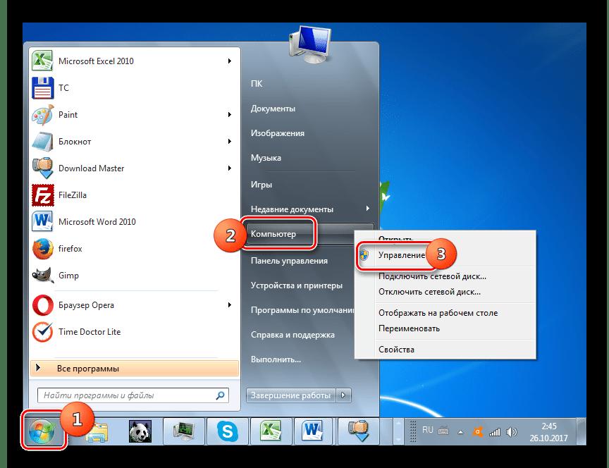 Siirry tietokoneen hallinta-ikkunaan Windows 7: n Käynnistä-valikon kontekstivalikon kautta