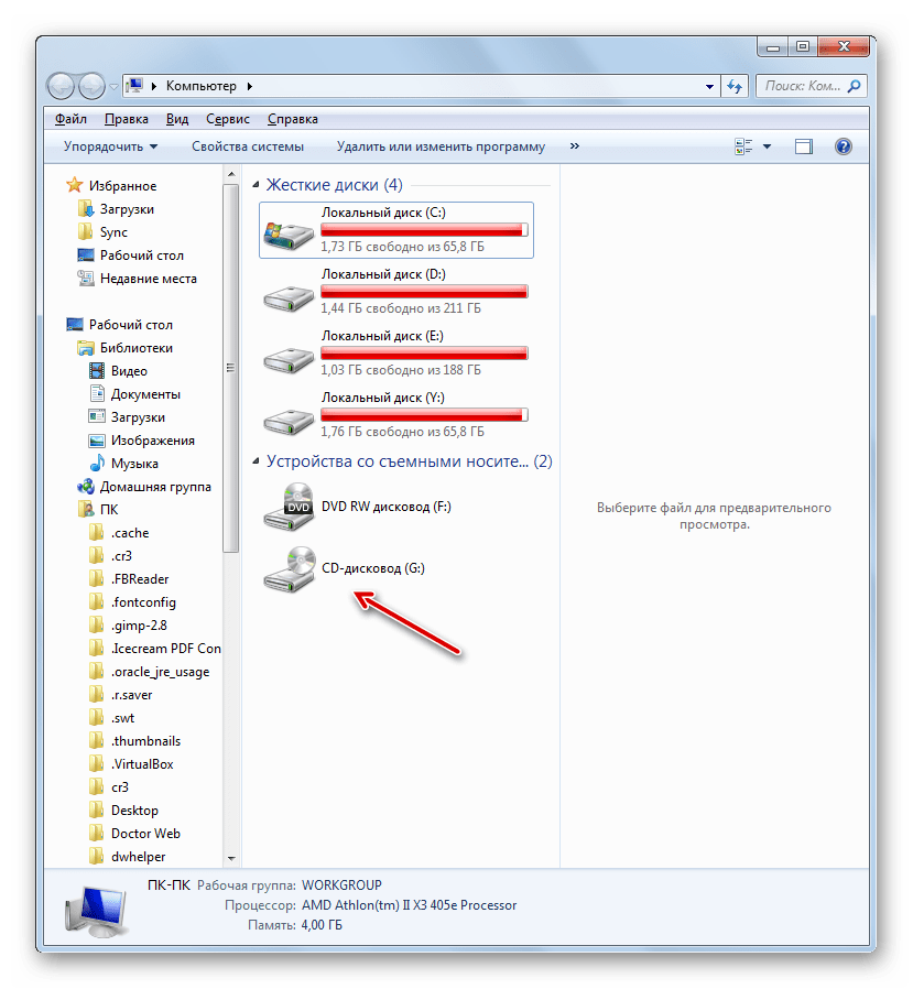 Virtuaalinen asema lisätään levyihin Windows Explorer Ultraiso -ohjelmassa