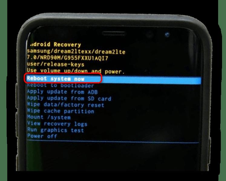 Samsungスマートフォンで回復して掃除した後に再起動してください