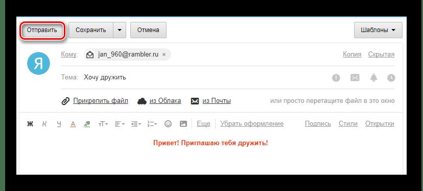 Il processo di invio di una lettera sul sito ufficiale del servizio postale di Mail.RU