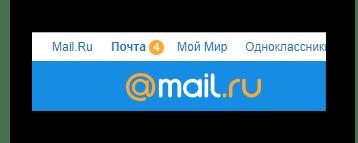 Mail.Ru Mail Service sul sito ufficiale del servizio postale di Mail.RU