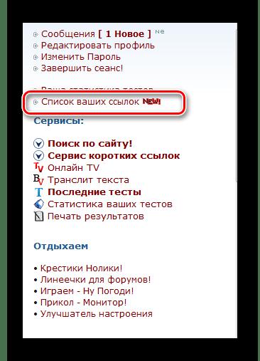 Felirat az IP-címek megtekintéséhez való megtekintéséhez