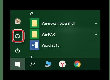"""按Windows 10上的""""开始""""菜单中的""""参数""""按钮"""