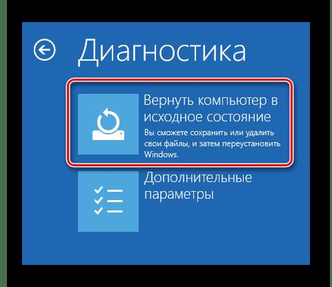 اضغط على الزر لإعادة الكمبيوتر إلى حالته الأصلية