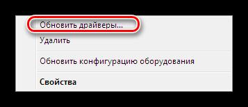 دستگاه با یک راننده غیر قابل دسترس در مدیر دستگاه ویندوز