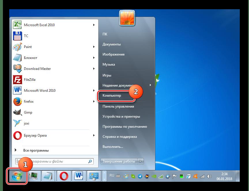 Allumer l'ordinateur d'inscription via le menu Démarrer dans Windows 7