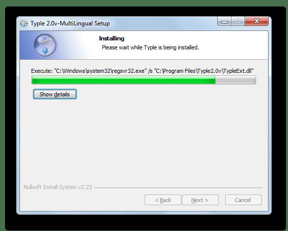 Procedura instalacji aplikacji w oknie Kreatora instalacji Typle w systemie Windows 7