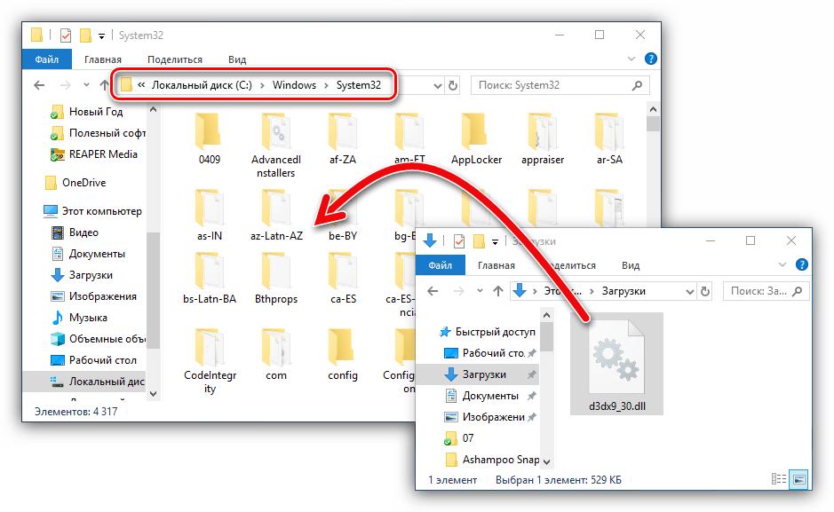 TÉLÉCHARGER D3DX9 30.DLL POUR WINDOWS 7 GRATUIT