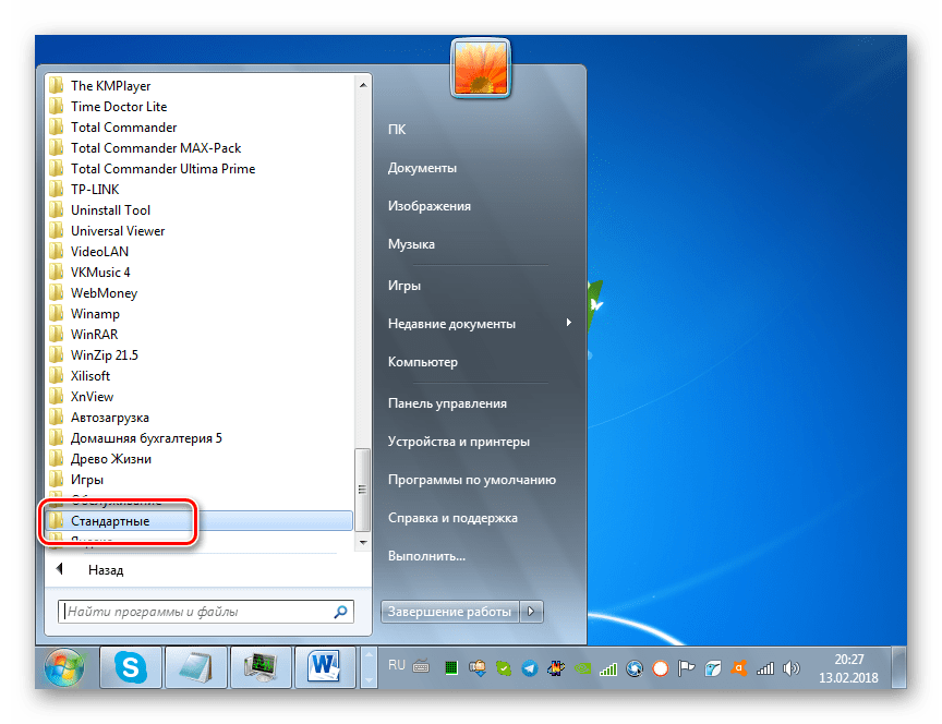 Chuyển đến thư mục tiêu chuẩn từ phần Tất cả các chương trình thông qua menu Bắt đầu trong Windows 7