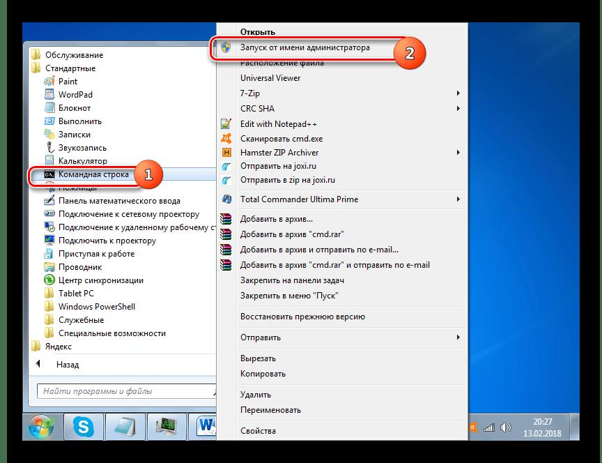 Chạy một dòng lệnh thay mặt cho quản trị viên thông qua menu ngữ cảnh trong thư mục tiêu chuẩn thông qua menu Bắt đầu trong Windows 7