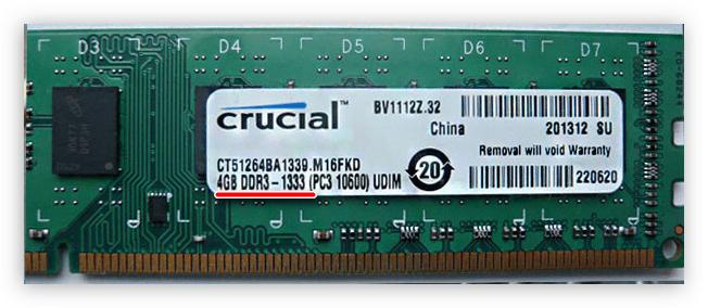 Tipo di RAM specificato sulla specifica