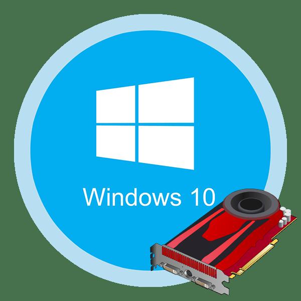 Como atualizar os drivers da placa de vídeo para o Windows 10