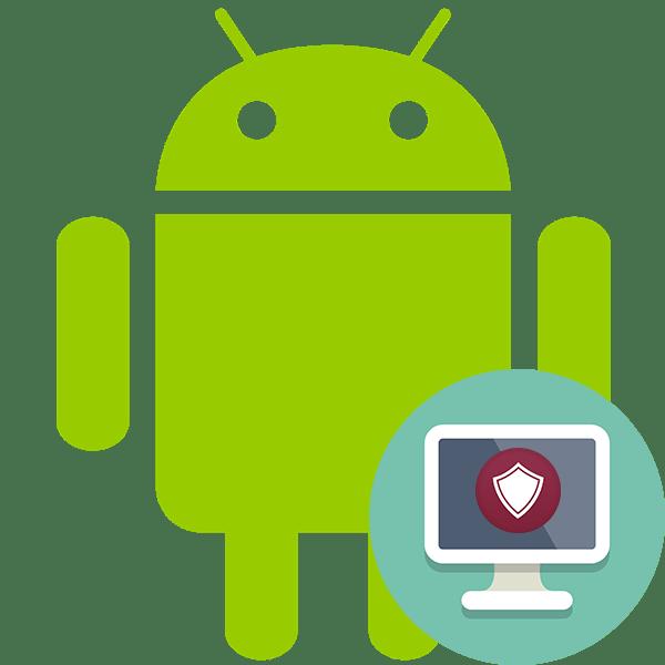通过计算机检查Android for病毒