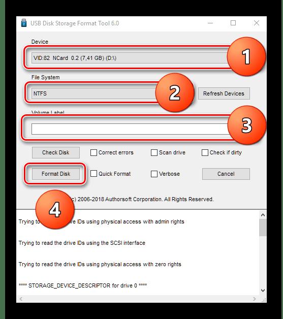 Menyu-programmyi-USB-Disc-Storage-Format-Tool-.png